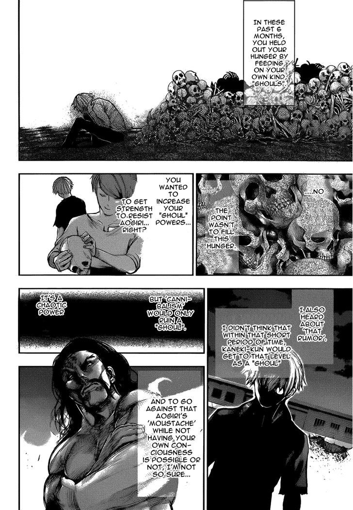 Tokyo Ghoul, Vol.11 Chapter 104 Gas, image #2