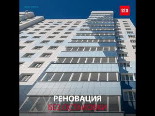 Программа реновации в период коронавируса  Москва FM