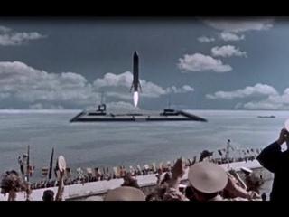 Небо зовет (1959).