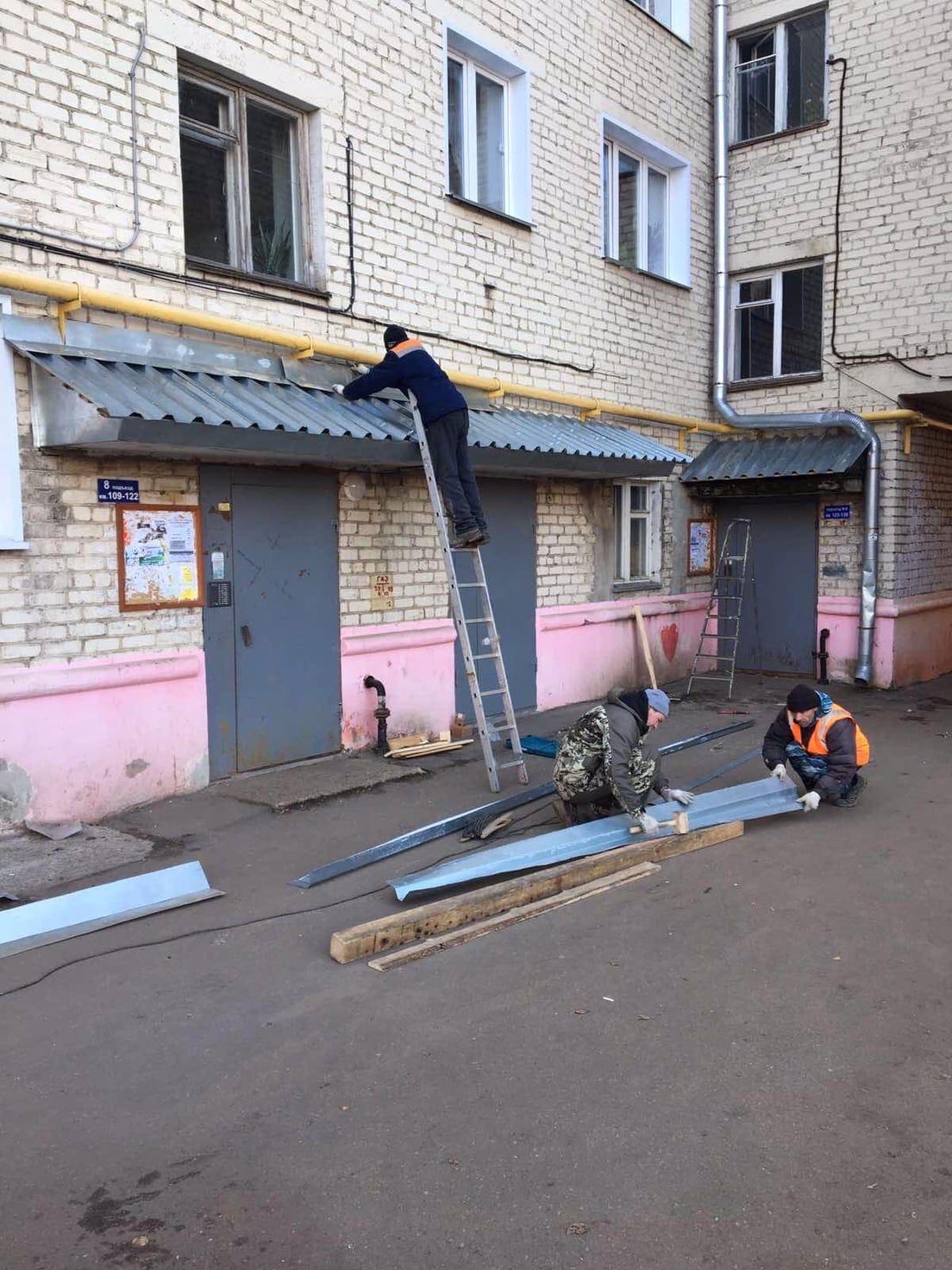 Продолжение Ремонтных работ козырьков над подьездами 8.9