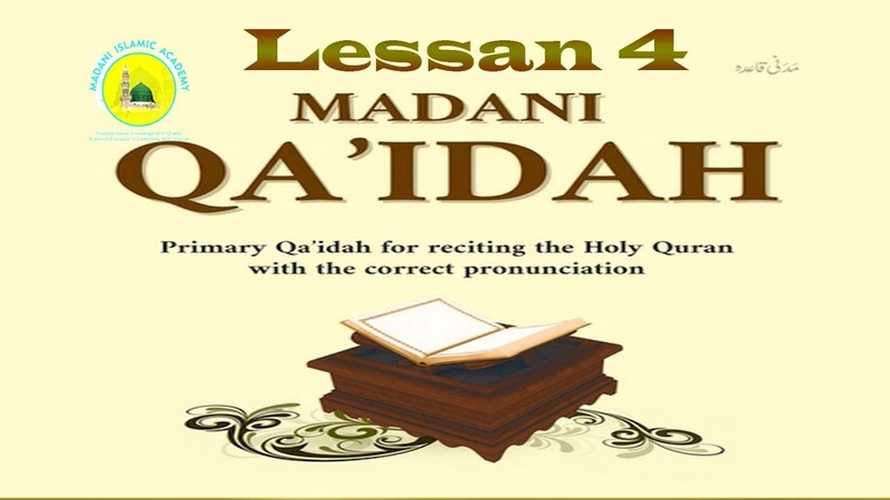 Madani Qaida Lesson 4 Complete Full HD Video - Arabic Alphabet for Kids- Quran Tajweed Course Online