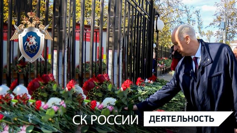 Рабочая поездка Председателя СК России в Пермь