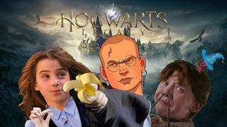 Hogwarts legacy. Игра мечты