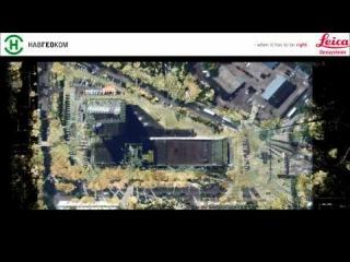 Лазерное сканирование городской территории