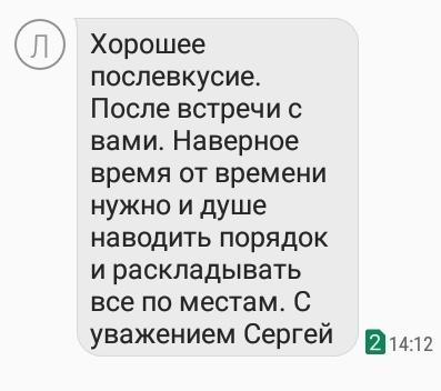 sMeWoRFk3 A - Отзывы Афанасьева Лилия