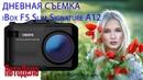 Комбо iBox F5 Slim Signature A12 дневная запись