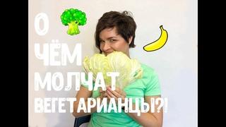 """""""Вегетарианская"""" - Маша Кудрявцева   #машакудрявопоет"""