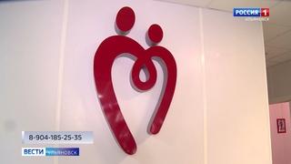В Ульяновской области более 10 тысяч почетных доноров, ежегодно они спасают десятки людей