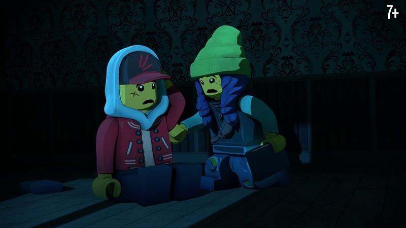 На встречу пугающим приключениям! – LEGO Hidden Side
