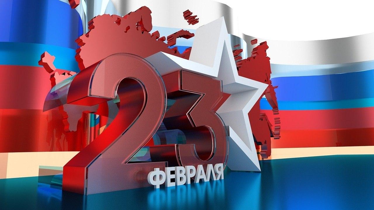 """Редакция """"Волжск 24"""" поздравляет всех мужчин с праздником мужества, благородства и чести – с Днём защитника Отечества!"""
