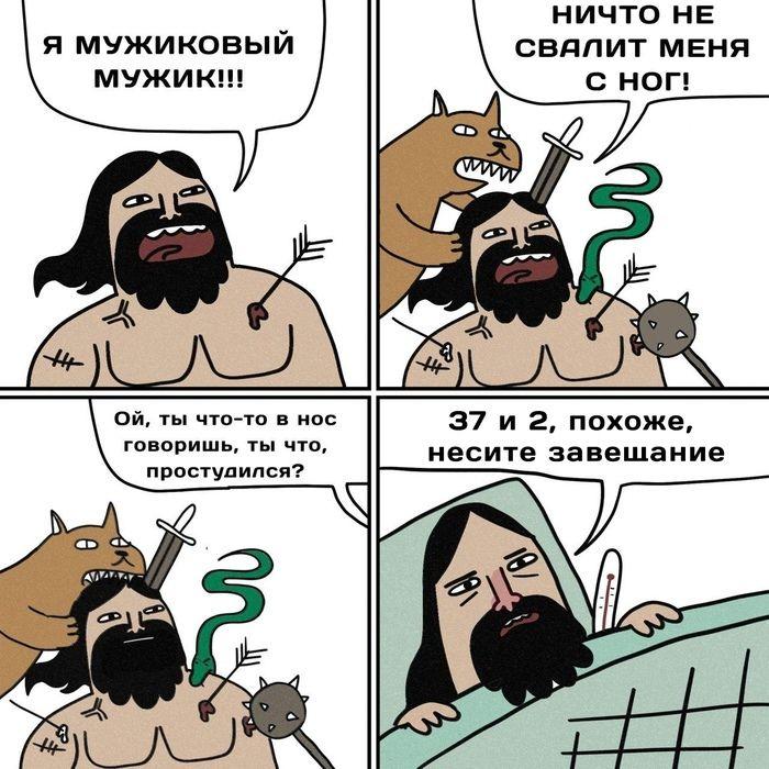 Юмор - Страница 9 HQDqlKJjZQs