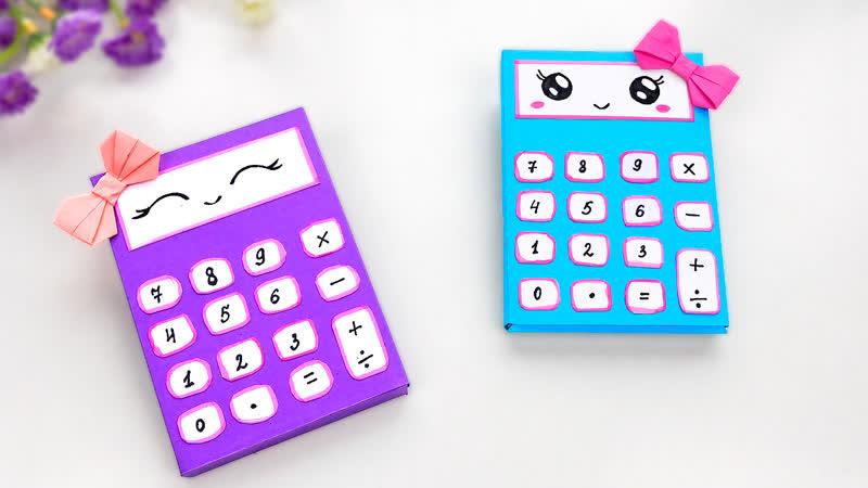 Как сделать бумажный Калькулятор и Мини Блокнот Кавайные оригами поделки из бумаги своими руками