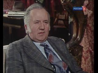 Расследования комиссара Мегрэ (серия 40, часть 1) (Les enquêtes du commissaire Maigret, 1978), режиссер Рене Люко