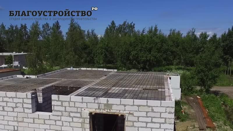Строительство загородного дома от фундамента до крыши // Благоустройство.рф