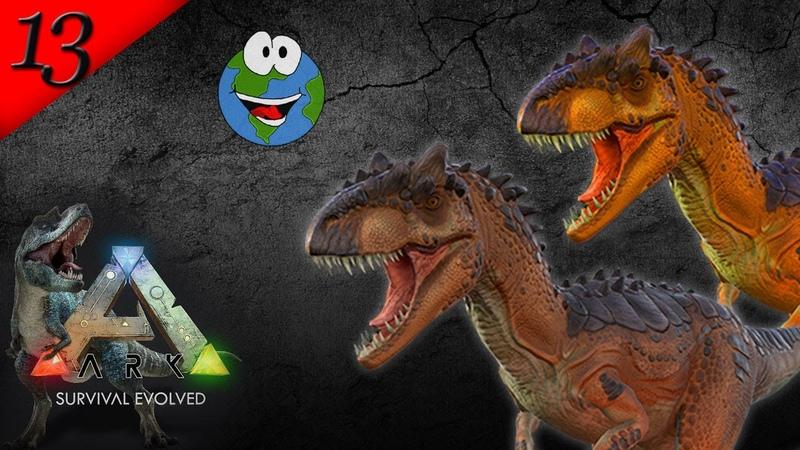 Нарвался на Аллозавров в Ark Survival Evolved 13
