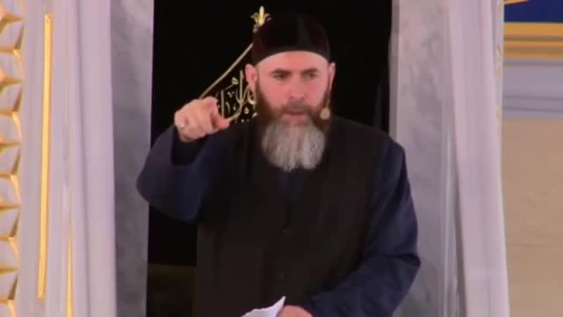 Думчр муфтият Муфтий СалахьХаджиМежиев Салахь мурид кунтаХаджи религияислам че 422 X 750 mp4