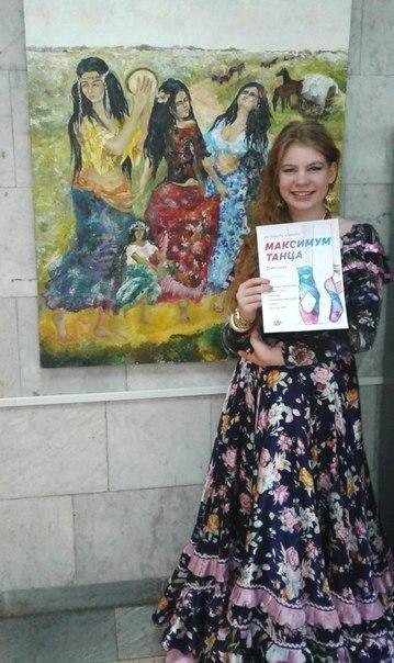 Солистка студии танцев центра «Рубеж» в Кузьминках стала победительницей фестиваля- конкурса «Максимум танца»