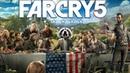 Тупые тушканы --- Far Cry 5 Ч.6.