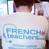 French Teachers - Французский онлайн с носителем