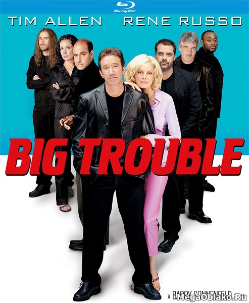 Большие неприятности / Big Trouble (2001/BDRip/HDRip)