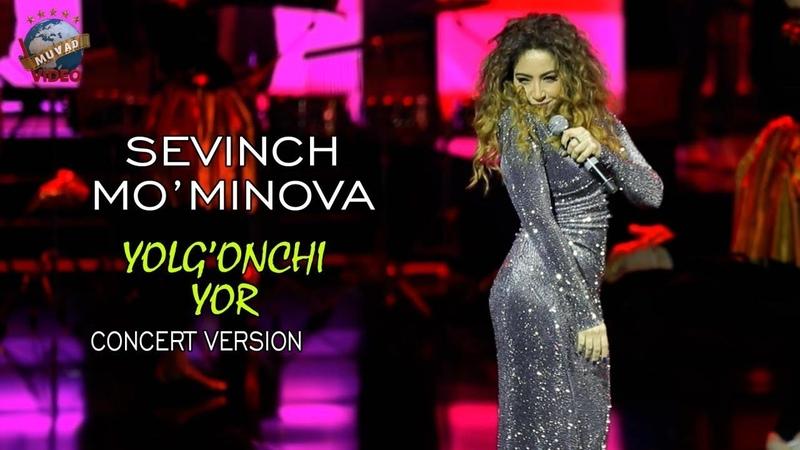 Sevinch Mo`minova - Yolg`onchi yor | Duk - Duk
