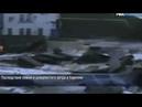 Прорвавшая дамбу вода заливает ГЭС в Карелии