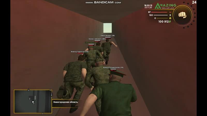 Армия день