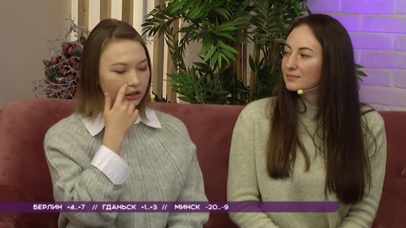 Элина Дёмина и Анастасия Нецветайло