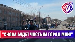 В Большом Подольске с 3 апреля начались работы в рамках месячника по благоустройству