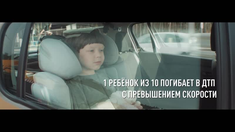 Социальный видеоролик Безопасность детей на дорогах зависит от нас с вами Dorozhniy inzhiner