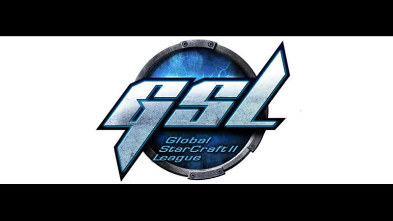 GSL 2020 s1 ro16 группа D 16 05 2020