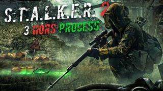 "⚠️STALKER 2 - ""Операция Дуга"". АРТ СТАЛКЕР 3 HOURS PROCESS #GSC #stalker2"