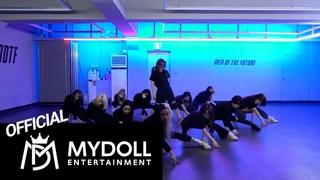핑크판타지(Pink Fantasy) |  '독(Poison)' Dance Practice Video