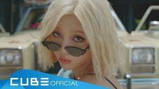 (여자)아이들((G)I-DLE) - 'Uh-Oh' M/V Teaser 1