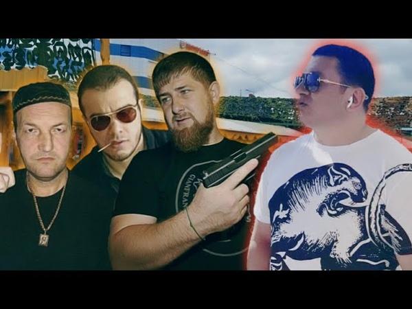 Чеченская мафия Кадырова не может справиться с Лоту Гули