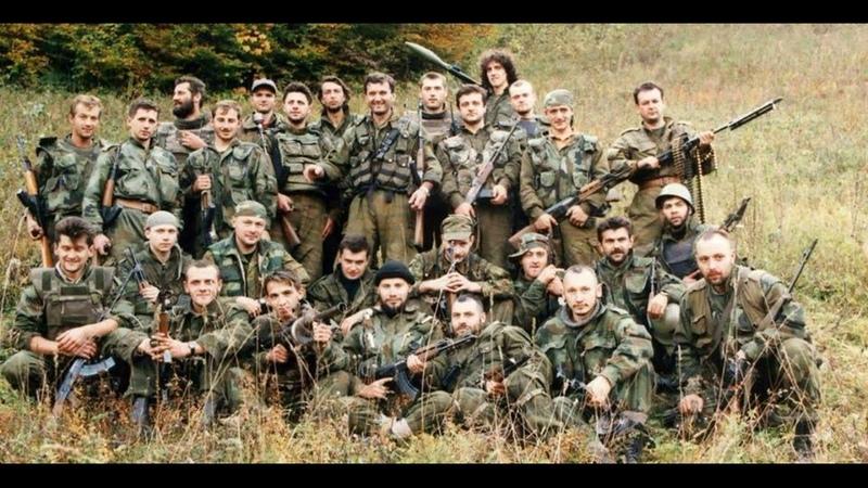 Русские добровольцы в Боснии БЕЛЫЕ ВОЛКИ Босния