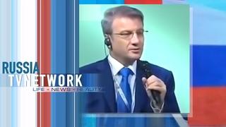 Проснитесь ЛЮДИ !! Глава Сбербанка РФ Герман Греф забыл что идет прямая трансляция.