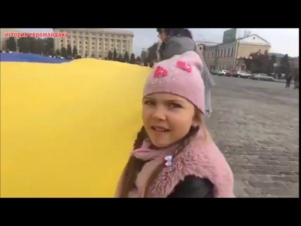 21 октября 2018. Харьков. Розгортання найбільшого прапора України