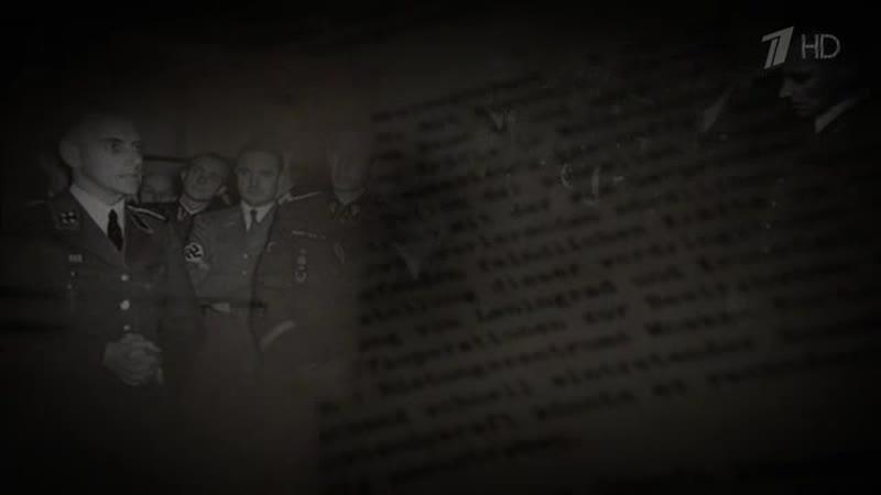 Война и мифы 2014 1 серия