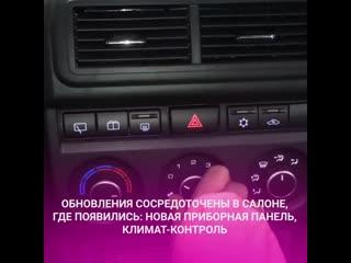Автоваз объявил старт продаж обновленной lada 4x4. новая нива, что изменилось?