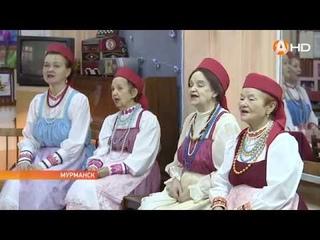 Связь времён - народный фольклорный ансамбль «Беломорье» хранит нашу культуру