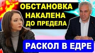 В Саратовской Думе Полный Бардак!...такого заявления от Литневской коммунисты точно не ожидали!  RTN