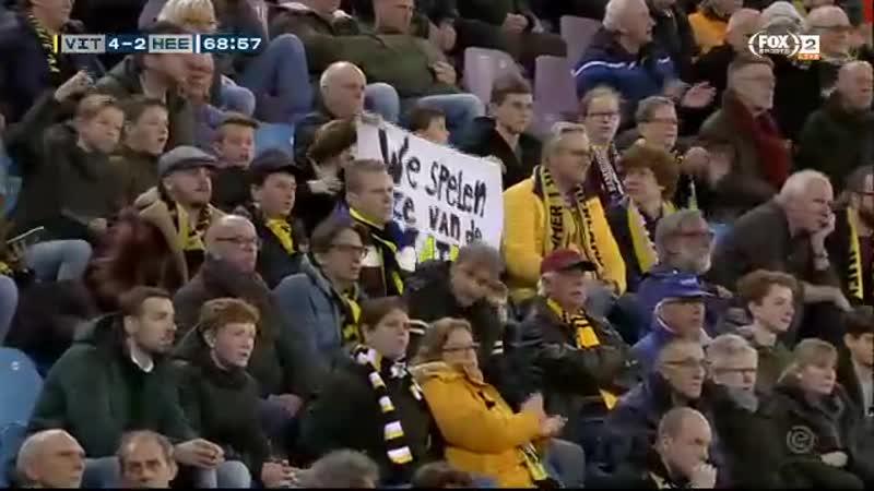 Чемпионат Нидерландов 2019 20 23 й тур Витесс Херенвен 2 тайм