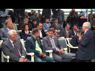 Заседание комиссии по мониторингу ситуации на Украине при Комитете СФ по международным делам