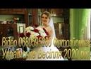 0680595280 Українське Весілля Танці Пісні 226 Відео Фото Зйомка Оператор Музика на Весілля 2021 рік