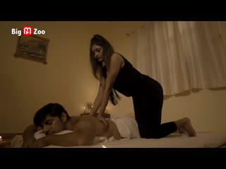 Pinky Massage Parlour -  - BigMovieZoo