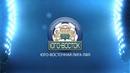 МЭНС-Д 55 Буржуа Третий дивизион C 2018/19 32-й тур Обзор матча