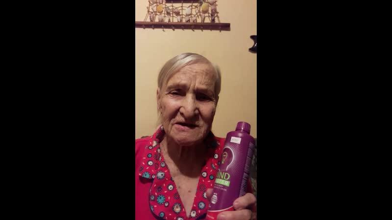 Бабушка о продукции LR