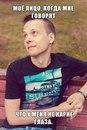 Фотоальбом человека Павла Проскурни