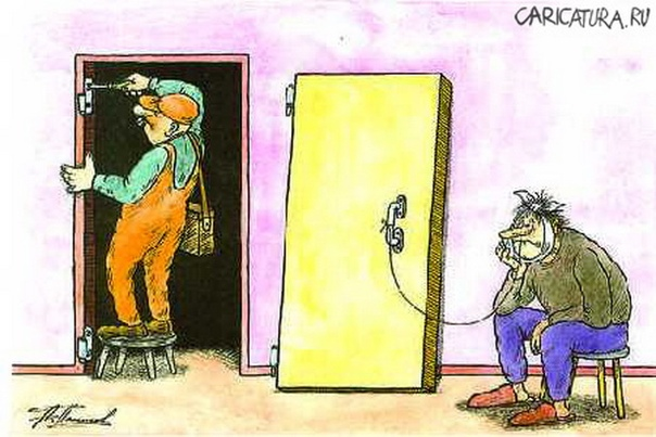 Дверь Анекдот